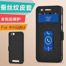 ZTE Blade A610 case cover мобильный телефон раскладушка кобуры для ZTE BA610 A610C A610T 5.0 дюймов Сотовый Телефон сумка бесплатная доставка