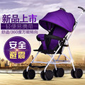 AI Yirui baby carriage cart umbrella car portable simple shock four round BB baby stroller children cart