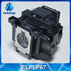 Replacement Projector Lamp Bulbs ELPLP67 V13H010L67 For EB X14 EB W02 EB X02 EB S12 EB