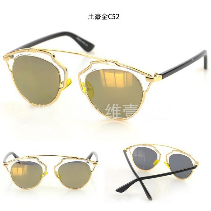Latest Sunglasses  aliexpress com the latest fashion fashion retro reflective