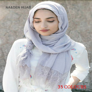30pcs/set Fashion Floral lace hijab shawl soft muslim scarves cotton viscose classic women hijabs