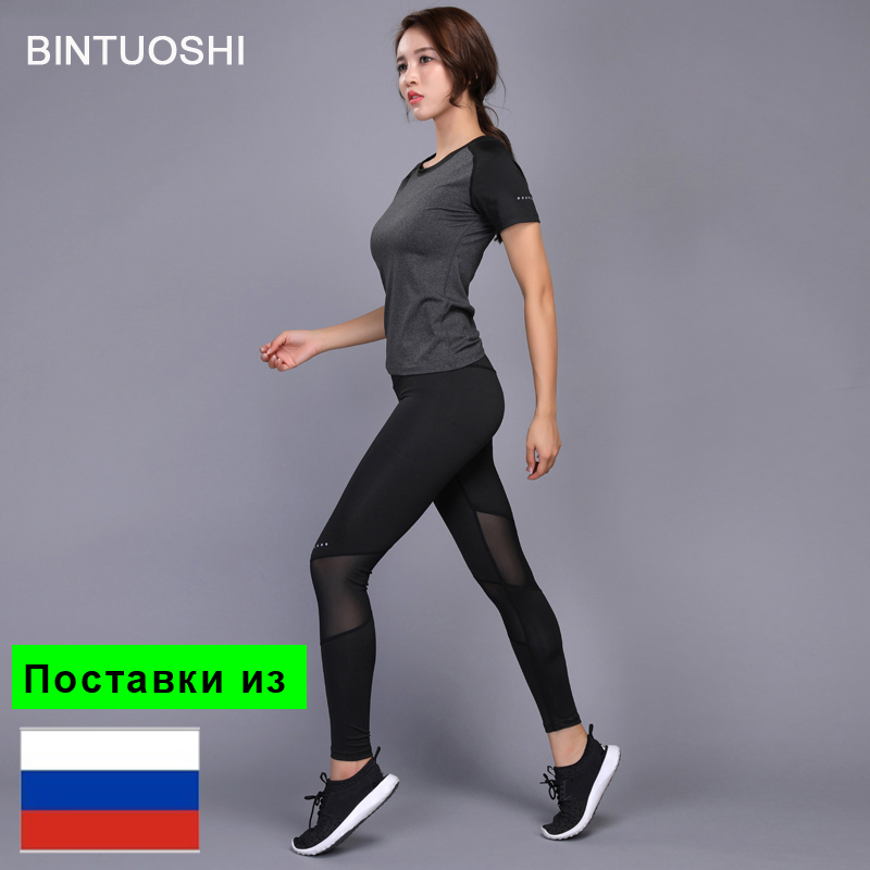 BINTUOSHI Sexy Yoga Set Women Fitness Running TShirt + Pants Breathable Gym Workout Clothes Compressed Yoga Leggings Sport Suit new winter yoga suit five piece female ms breathable coat of cultivate one s morality pants sports suits running fitness