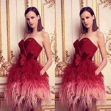 elbisesi платье Халат, коктейльное,