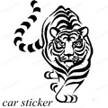Alta calidad de la decoración accesorios del coche Animal king Tiger pegatinas reflectantes coches de todo el cuerpo tatuajes de envío gratis