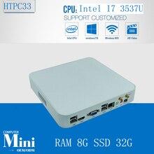 3 года гарантии HTPC гостиной процессор Intel i7 3537U 8 ГБ оперативной памяти 32 г SSD медиа-плеер 1080 P дисплей