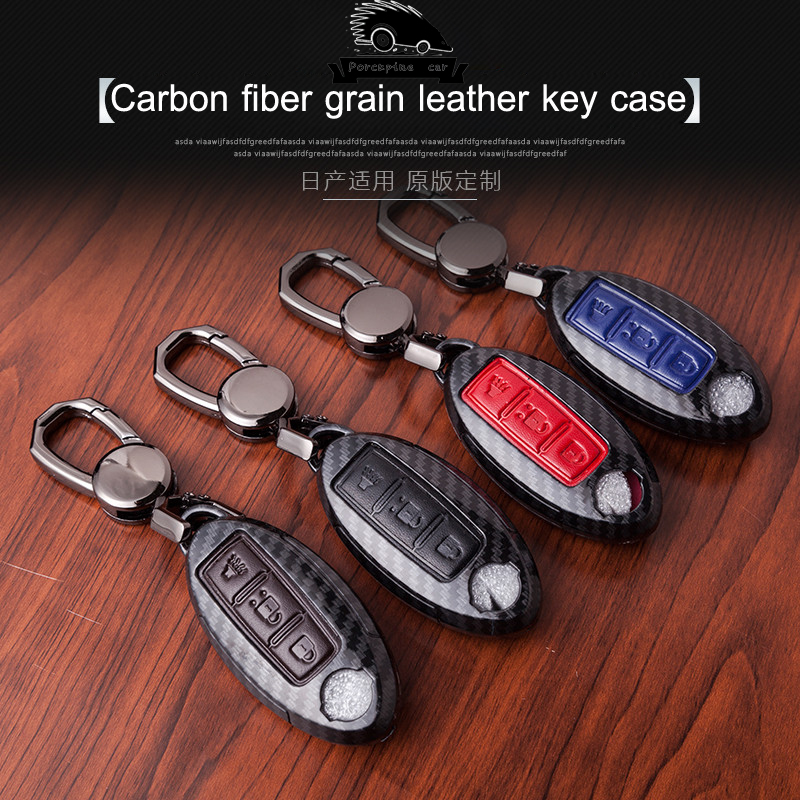 Carbon fiber Leather Car Key Case For Nissan Qashqai Juke Note Almera Teana Tiida Murano Pathfinder First Key Holder Coverage