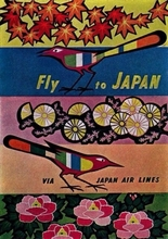 JAPAN AIRLINES FLY TO JAPAN BIRDS CUTURE Classic Decorative Retro Vintage Kraft Poster DIY Wall Home Bar Posters Decor Gift
