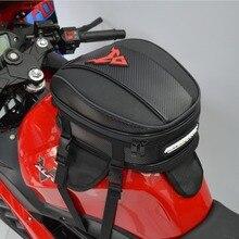 motocentric пакет для езды на мотоцикле бак назад езда на мотоцикле сумки на мотоцикл можно фиксированный Шлем может быть портативным