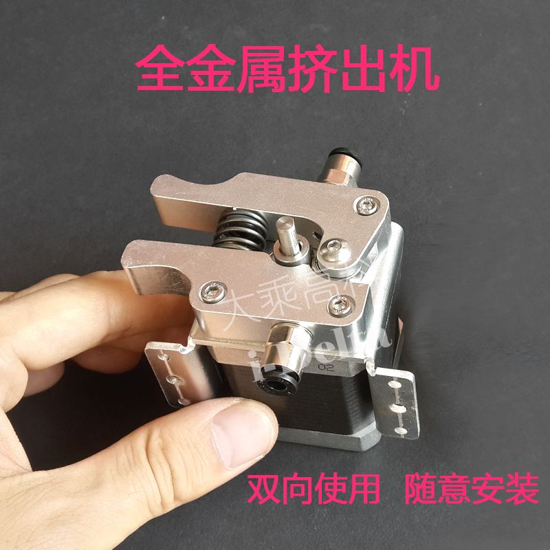 ФОТО Reprap Detla 3D printer 1.75nn bowden extruder full set kit for nema 17 stepper motor metal filament feeder high -quality effort