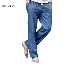 2017 Fashion Men linen pants  Comfortable Male trousers jogger pants casual straight pants plus size M-4XL Free Shipping
