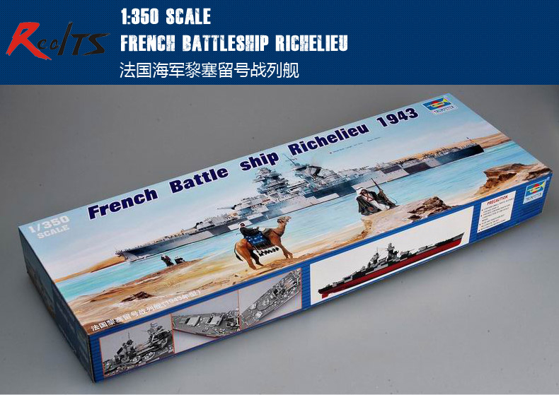цена RealTS Trumpeter 1/350 05311 French battleship Richelieu