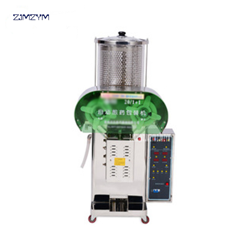 JY20/1+1 Automatic herbal decocting and packing machine 220V Stainless steel Material Automatic herbal decoction 2000W power automatic spanish snacks automatic latin fruit machines