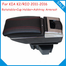 FREE SHIPPING CAR ARMREST FOR 2011-2016 KIA K2 Car Accessories Console Box Driver Center Arm Rest With Cup Holder and Ashtray