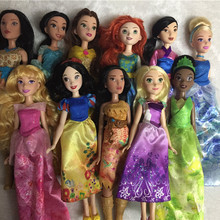 Rapunzel Doll Snow White Ariel Belle Rapunzel toys For Girls