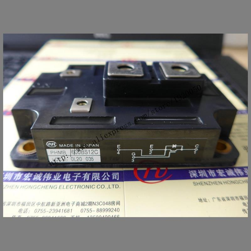 MB600BS12C  module Special supply Welcome to order !