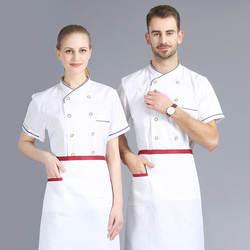 1 шт. короткий рукав ресторанный сервис куртки шеф-повара Кухня Спецодежда двубортный суши пекарня отель комбинезоны