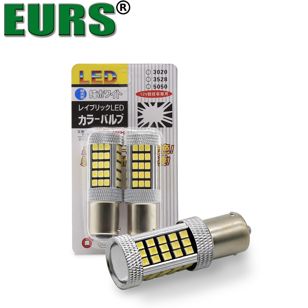 EURS (TM) 2pcs Hot selling T20 2835 1156 1157 63SMD 30W 12V 800LM High power Auto led Brake bulbs Reversing light tail lamp