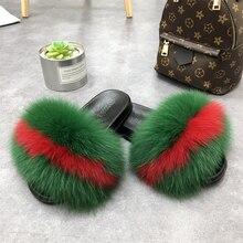 Тапочки с натуральным мехом; женские домашние пушистые Ползунки с мехом лисы; удобные летние меховые туфли на плоской подошве; Милая женская обувь; Вьетнамки с лисьим мехом