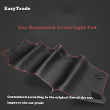 цена на Leather Car dashboard Avoid light pad Instrument platform desk cover Mats Carpets for Geely Emgrand ec7 x7 car accessrioes