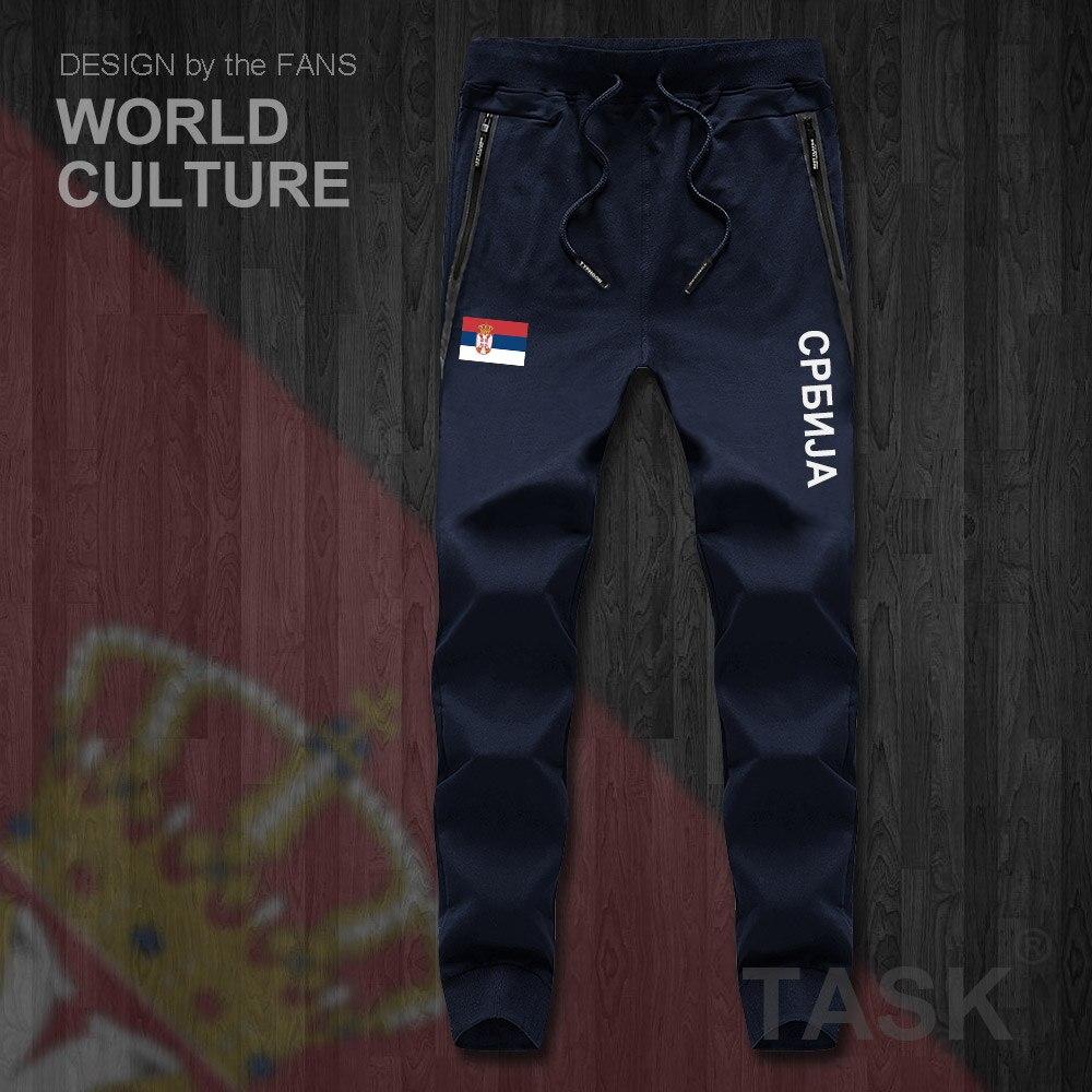 Serbia Serbian Serbs SRB Srbija Mens Pants Joggers Jumpsuit Sweatpants Track Sweat Fitness Fleece Tactical Casual Nation Country