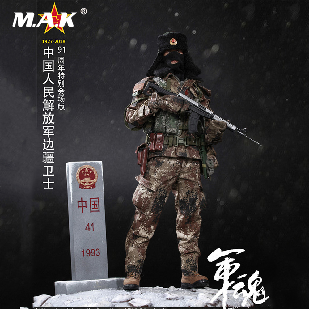 1/6 FS73018 Full Set Chinese People's Liberation Army Special Edition Border Guard Collection Action Figure with Scene Platform
