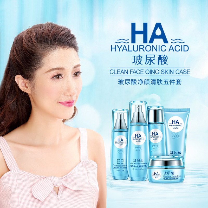 HOT Onespring hyaluronic acid cleansing skin five-piece facial care hydrating lock water skin care products