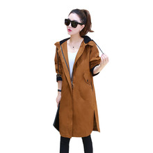 2019 Autumn New Women Long Trench Coat Large Size Letter Embroidery Windbreaker