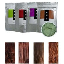 Чистая индийская хна пудра для окрашивания волос натуральный растительный экстракт порошок высокий Пигмент Цвет для волос корень вверх борода и пудра для бровей