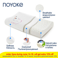 NOYOKE Kids Pillow Natural Latex Baby Bed Pillows For Sleeping Cartoon Printing Children Pillows For 0 12 Years Old