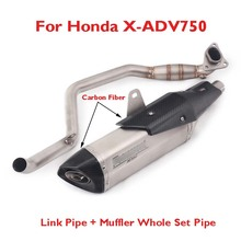 XADV750 Slip-on Motorcycle Exhaust Carbon Fiber Muffler Link Connect Tube Whole Set Pipe for Honda X-ADV750