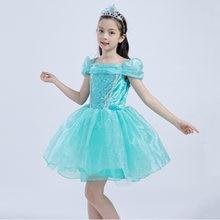 Летнее платье принцессы жасмин для девочек короткое Аладина