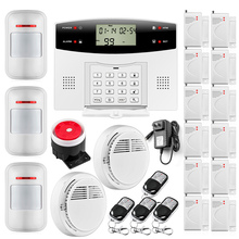 Wireless Wired Alarm Systems Security Home LCD speaker Keyboard Sensor GSM PSTN Alarm System Russian Spanish French no battery