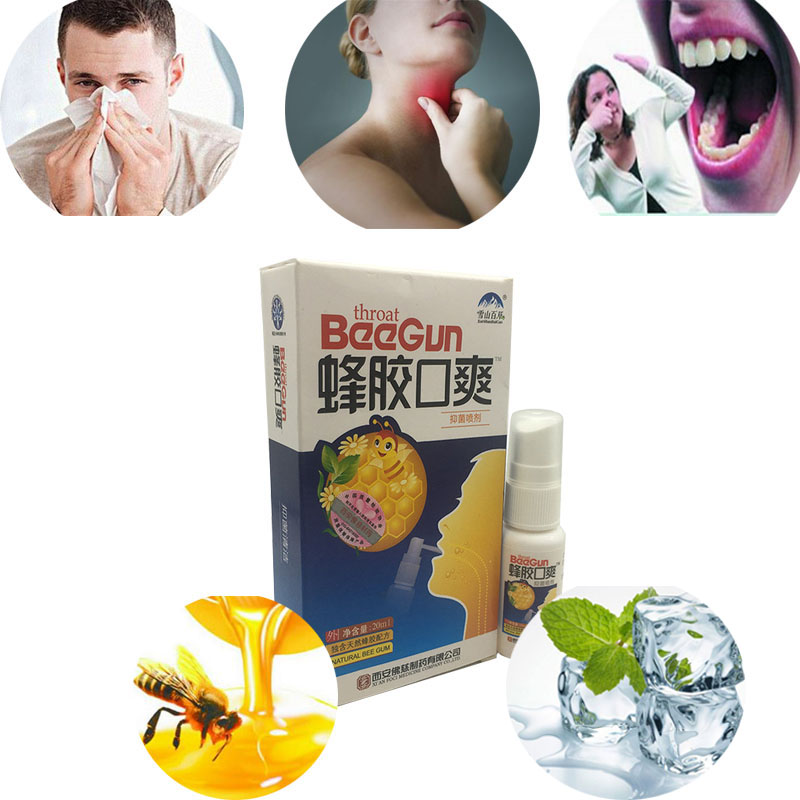 Bee Propolis and Chinese herbal medicine Oral Spray Cleaning Mouth To Refresh The Breath For Ulcer Pharyngitis etc. mooren s ulcer and peripheral ulcerative keratitis