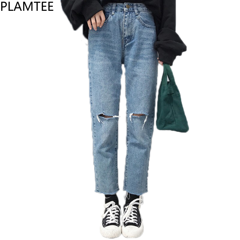yofeai hole ripped jeans 2017 women pants fashion loose harem pants boyfriend student pants denim ripped jeans voor vrouwen PLAMTEE Ripped Hole High Waist Jeans Women Loose Denim Harem Pants High Street Pockets Jean Trousers Autumn Winter 2017 Pantalon