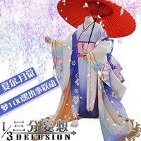 Аниме Черный Батлер ciel Косплэй костюм Moon awakenning равномерное кимоно одежда унисекс