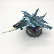 купить 1:72 Scale Model Su34 alloy metal airplane model Military toy hobby free shipping дешево
