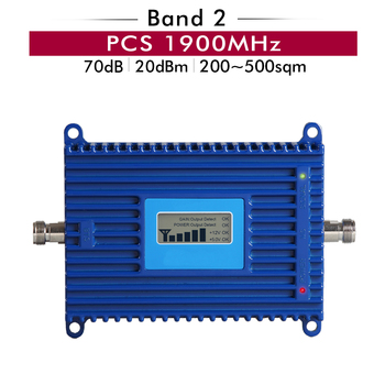 Gain 70dB (LTE Band 2) PCS 1900mhz Mobile Signal Booster Amplifier PCS 1900 Cellular Cell Phone Signal Repeater with LCD Display