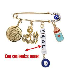 Image 1 - muslim islam AYATUL KURSI Allah Turkish evil eye YAALI Stainless Steel brooch  Baby Pin