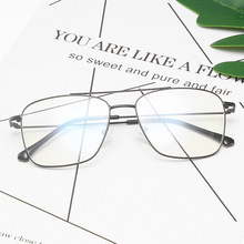 MARC WOMEN Optical fashion Alloy Gold  Brand Trandy Black Sliver Square Leopard print Plain glass spectacles oversized