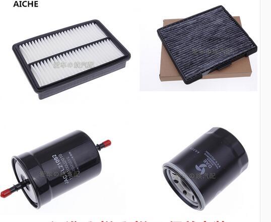 JAC J4 filtro de aire acondicionado filtro + gasolina + filtro de aceite  para JAC J4 en Filtros de combustible de Coches y motos en AliExpress.com    Alibaba ... cd6964df1d