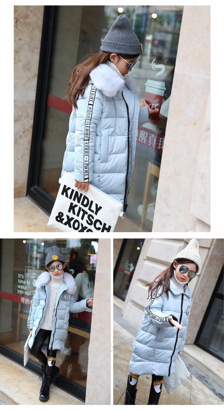 Girls winter coat  6