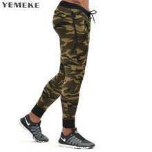 2017 Men's Runs Camo footballs Soccers Pants Leggings Fitness Joggings Trouser Tights active Trainings Gyms Clothing male Camouf