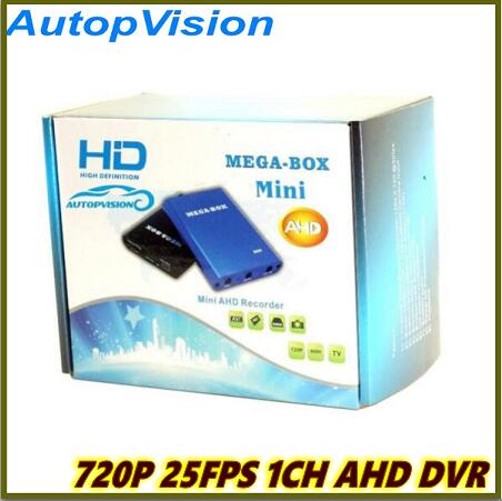 Mega Box DVR 1CH AHD HD MINI DVR