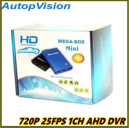 Mega Box DVR 1CH AHD HD MINI DVR
