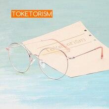 Toketorism, розовое золото, металлические очки в круглой оправе, синий светильник, компьютерные очки, Женские винтажные оправы для очков 6213