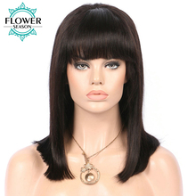 FlowerSeason 130% Density Brazilian Non-Remy Lace Front Human Hair Wigs with Bangs Pre Plucked Silky Straight for Black Women