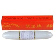 Baguette de serrage du vagin féminin, hygiène féminine, réduction du Yam Vaginal pour resserrer le vagin, doyan stick to the vagin