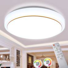 2019 new design promotion selling round ceiling lamp home decoration ceiling light 26~50cm 5~30w(China)