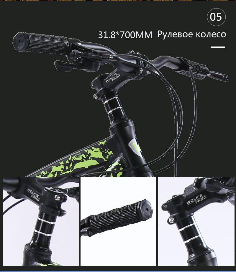 HTB1L.0jewmH3KVjSZKzq6z2OXXaa Wolf's fang new Bicycle Mountain bike 26 inch Fat Bike 8 speeds Fat Tire Snow Bicycles Man bmx mtb road bikes free shipping