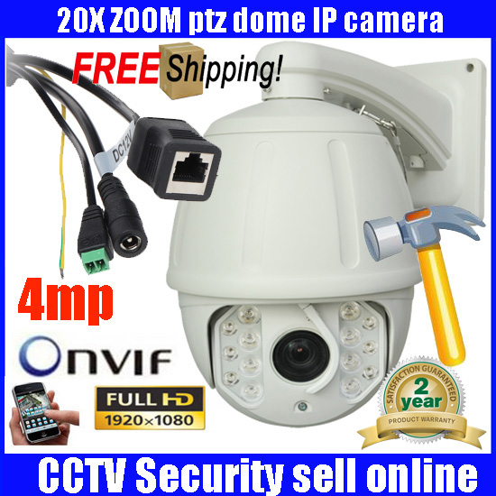 7 H.265 4MP IP high speed dome IP camera 20X optical zoom 150m IR night vision outdoor waterproof IP66 ptz camera with wiper 1080p ptz dome camera cvi tvi ahd cvbs 4 in 1 high speed dome ptz camera 2 0 megapixel sony cmos 20x optical zoom waterproof